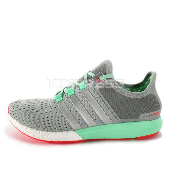 MensWomens Running Shoes Adidas CC Gazelle Boost M GreySilverGreen Trainers Climachill Sports B44546