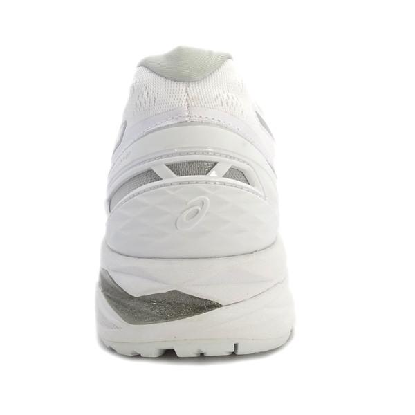 Asics GEL | Blanc Kayano 23 Chaussures [T737N 0100] Chaussures de course pour hommes Blanc/ Argent | f2c05cc - resepmasakannusantara.website